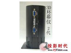 人类视觉冲刺3840X<font color='#FF0000'>1024</font>分辨率的大屏幕秘密: 3D环幕仪