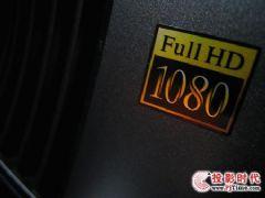 高端中的精品 索尼 VPL-VW60投影机评测