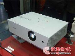 全面防尘 爱普生EMP-6000投影机仅10500元