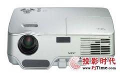 NEC NP40+ 1.6Kg超便携时尚商务投影机