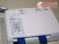 易商宜居 NEC低价投影机新品NP100+/NP200+