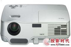 轻巧便携的随身伙伴 NEC NP40+投影机