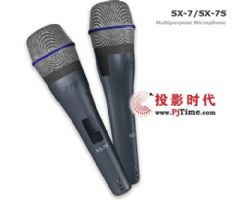 JTS推出SX系列有线话筒新品SX-7/SX-8