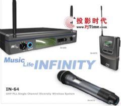 <font color='#FF0000'>JTS</font>推出IN-64远距直接更换话筒频率的无线话筒