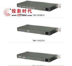 台电推出最新TMX系列DVI产品
