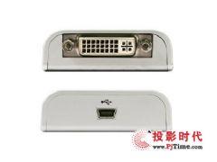 格芬(Gefen)发售USB接口<font color='#FF0000'>DVI</font>适配器