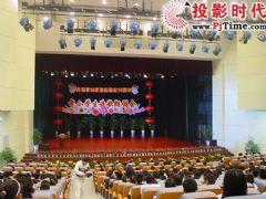 辽宁省营口市开发区鲅鱼圈新闻大厦大演播厅扩声系统