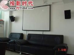 中国文联协会多媒体会议室音视频会议系统工程
