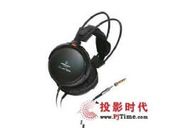 铁三角 艺术监听耳机 ATH-A950<font color='#FF0000'>Ltd</font>