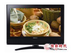 5999元起 超低价主流液晶电视强力推荐