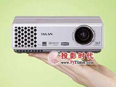 PLUS发布<font color='#FF0000'>TAXAN</font> KG-PL105S微型投影机