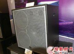 上海音响展:直击乐富豪<font color='#FF0000'>Wharfedale</font>专业音箱