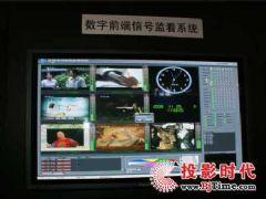 格非视频携多款产品参展<font color='#FF0000'>BIRTV2008</font>