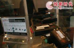 康姆通全数字音视频光纤传输系统亮相<font color='#FF0000'>BIRTV2008</font>