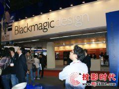 Blackmagic Design出展<font color='#FF0000'>BIRTV2008</font>