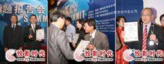 Sony喜获BIRTV08评选活动多个奖项
