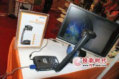 圆展科技亮相InfoComm Asia 2008