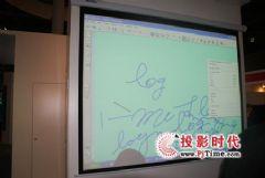 SMART互动数字板亮相InfoComm Asia 2008
