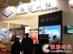 广韵参展北京国际广播电影电视设备展览会
