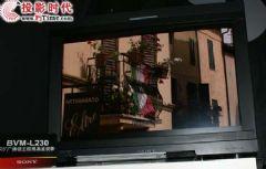 <font color='#FF0000'>BIRTV2008</font>:索尼LUMA及广播级主控液晶监视器齐上阵