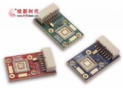 Luminus Dev<font color='#FF0000'>ICES</font>将在CES展出其LED光源产品