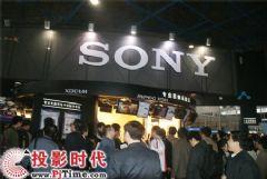 索尼飞碟型工程投影机<font color='#FF0000'>VPL-FH300L</font>登场CCBN2009