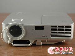 3000流明 NEC便携机NP60+现价9200元