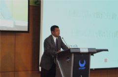 A<font color='#FF0000'>Cross</font>media Asia总经理Robin Lee应邀前往Taipei e Forum会场演讲