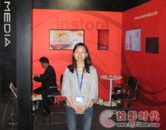 <font color='#FF0000'>Acrossmedia</font>北京参展深受好评