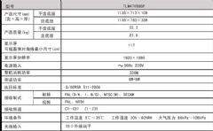 网络先锋 海信TLM47V88GP蓝媒液晶电视全国首评