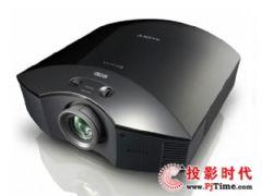 全高清入门首选 索尼HW10投影机促销