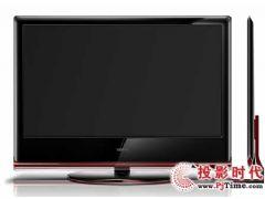 以旧换新价更低 六款超值液晶电视随心选
