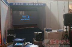 惠影数字电影放映一体机亮相BIRTV 2009