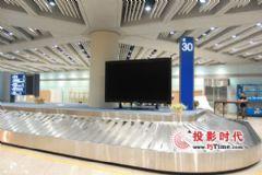 夏普108英寸液晶显示器华丽现身首都机场