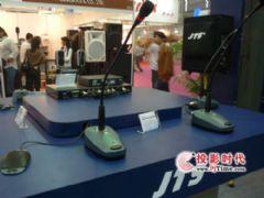 <font color='#FF0000'>JTS</font>(得琦)专业话筒亮相上海国际专业灯光音响展