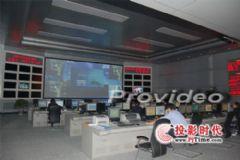 创视数码产品成功用于合肥110报警中心控制室