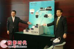 索尼携全线视频安防产品隆重亮相<font color='#FF0000'>CPSE2009</font>