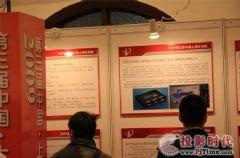 大视电子<font color='#FF0000'>Mviewer</font>多屏扩展仪参展中国专利技术展