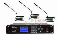 捷思通推GS-380多功能同传会议系统