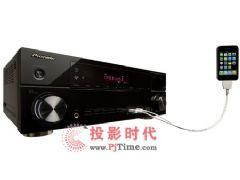 先锋推蓝牙3D功放VSX-520-K/820-K