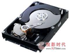 三星EG硬盘 -500G,<font color='#FF0000'>1TB</font>,1.5TB促销