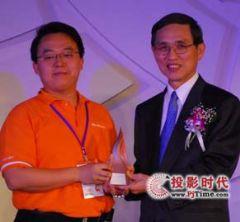 <font color='#FF0000'>AVerVision</font> 355AF荣获台湾精品银质奖!