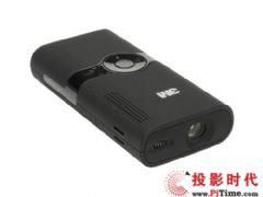 微型投影机 3M手持商务MPro120