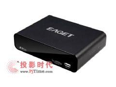 299元 忆捷1080P捷豹X5高清机上市
