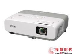 投影也低碳 Epson EB-<font color='#FF0000'>825</font>H引领绿色商务潮流