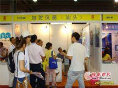 加贺交互白板和投影产品闪亮广东教博会