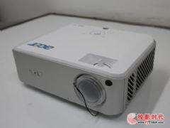 第一款4万比1的家用投影机8999劲爆价促销——Acer H7530D