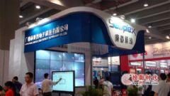 2010广东安博会 <font color='#FF0000'>Samplex</font>盛装亮相
