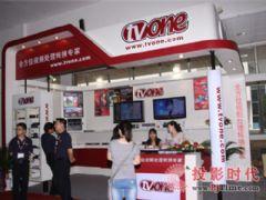 BIRTV2010:TVONE <font color='#FF0000'>3G-SDI</font>音视频转换器首次亮相