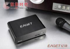 全球最便宜1080P高清播放机! 忆捷X5评测